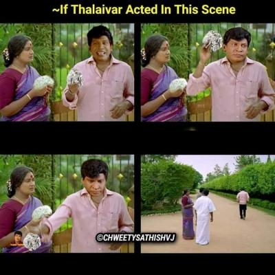 Shivaji Movie Funny Troll Meme Tamil Memes