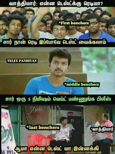 School and college test students be like meme - Tamil Memes