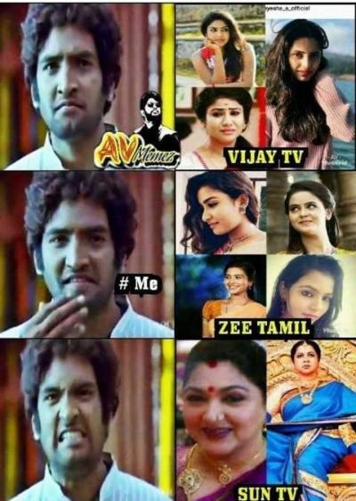 30+ Best Serial (Series) Memes Tamil - Tamil Memes