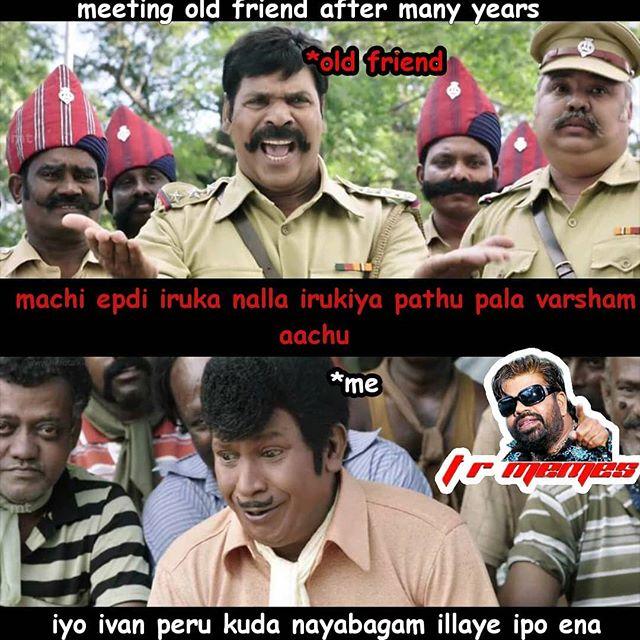 Single Boys Kodumaigal Meme Tamil Memes