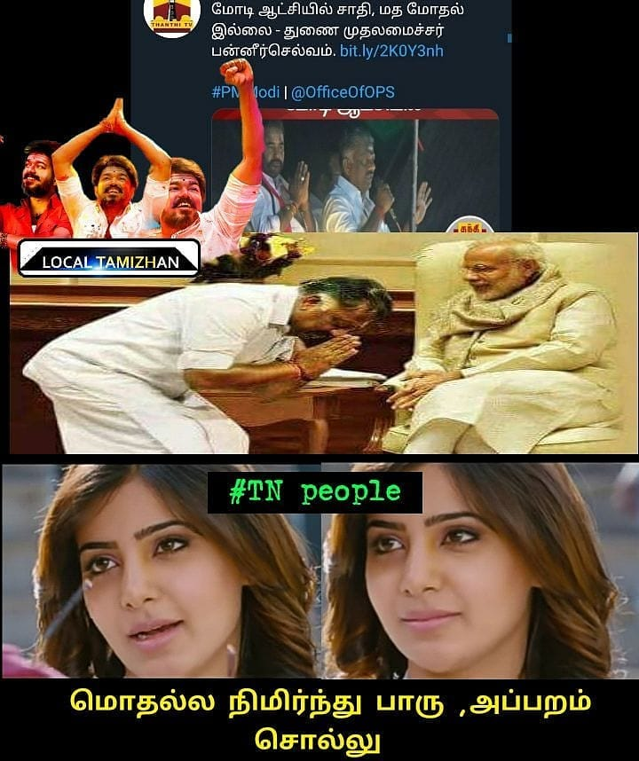 There Is No Caste Religion In Modi S Regime Ops Statement Troll Meme Tamil Memes