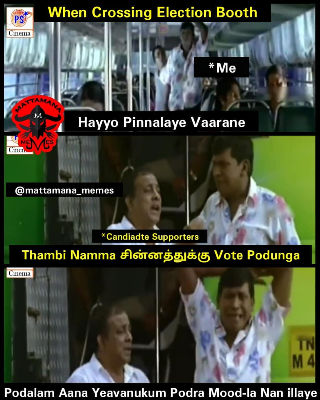 When crossing election booth candidates be like meme tamil memes