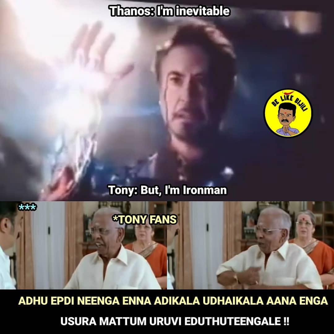Avengers Endgame Movie Climax Tony Stark Fans Be Like Meme Tamil Memes