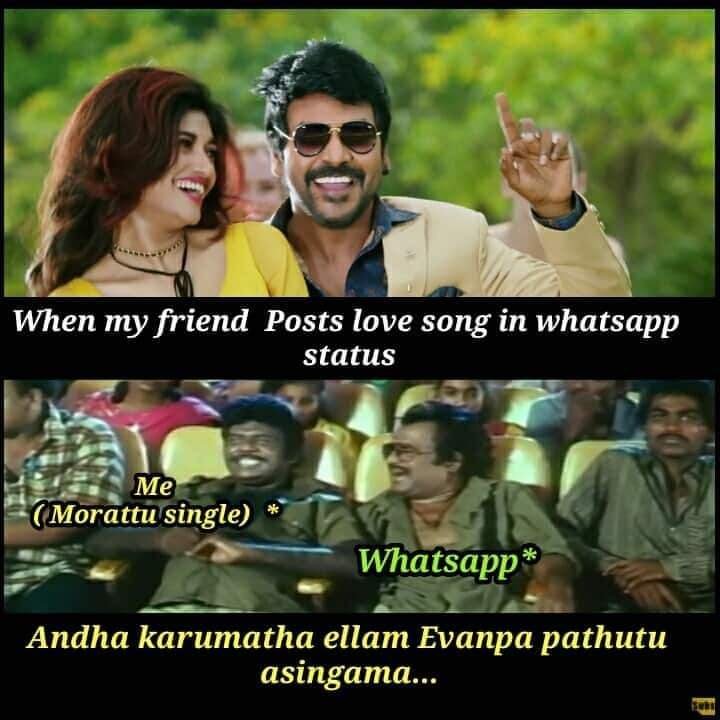 When My Friend Posts Love Song In Whatsapp Status Be Like Meme Tamil Memes