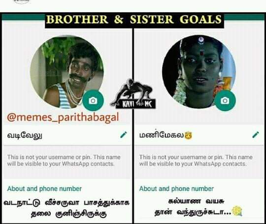 Brother and sister goals be like meme - Tamil Memes