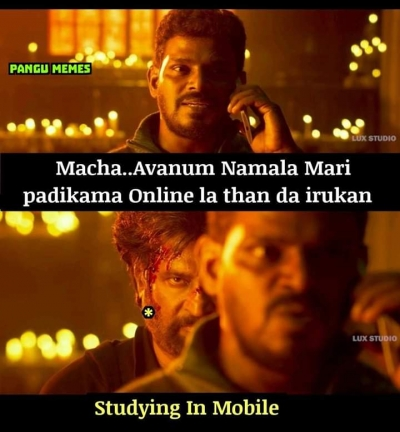 List Of Best Studying Tamil Memes