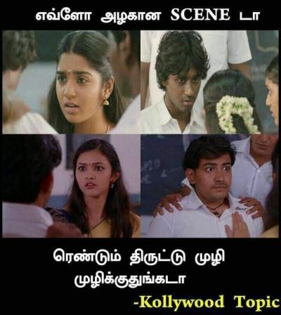 List Of Best Kannada Remake Tamil Memes