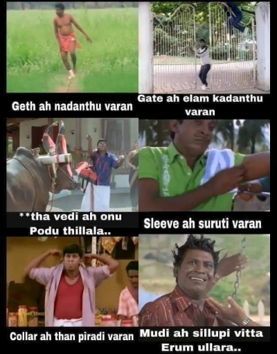 List Of Best Petta Tamil Memes