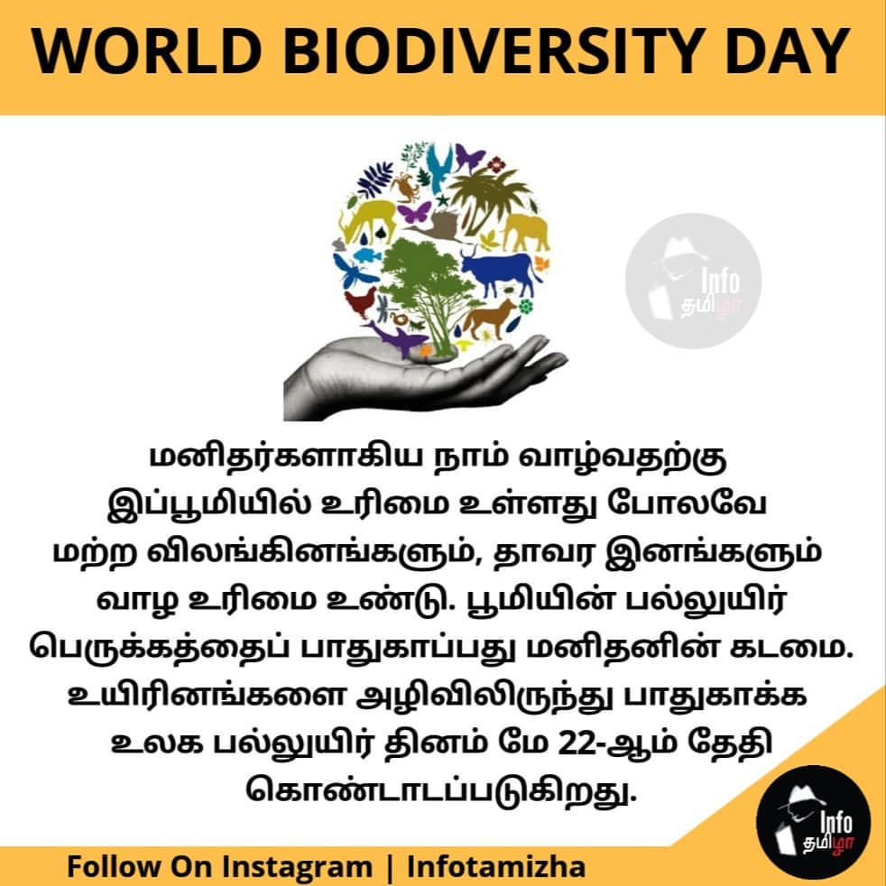 What Is Mean By Biodiversity In Tamil لم يسبق له مثيل الصور