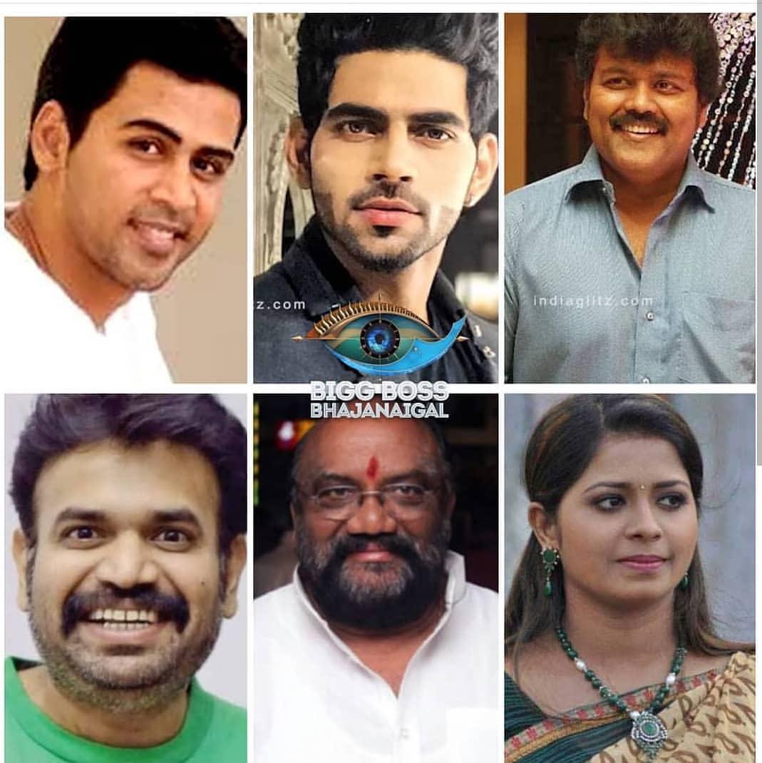 2+ Best Bigg boss season 3 contestants detail meme - Tamil Memes