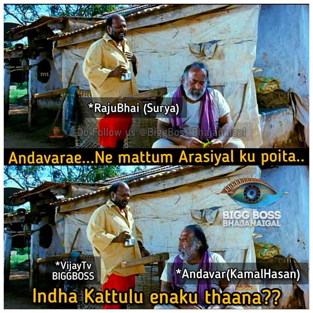 10+ Best Mayandi Kudumbathar movie if you died template ...