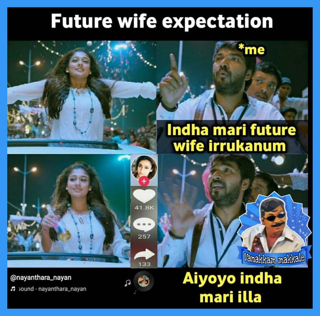 Future wife expectation boys reaction be like meme - Tamil Memes
