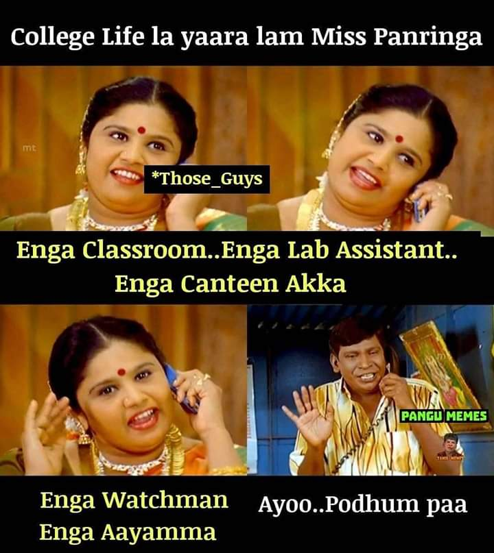 Funny Memes About College Life In Tamil