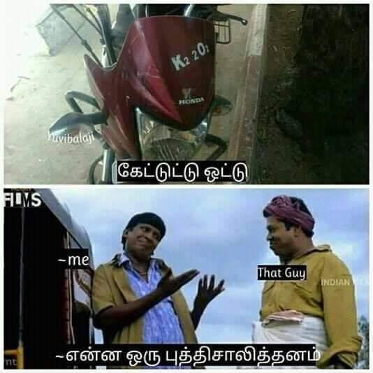 Ketutu otu Bike stickers meme - Tamil Memes