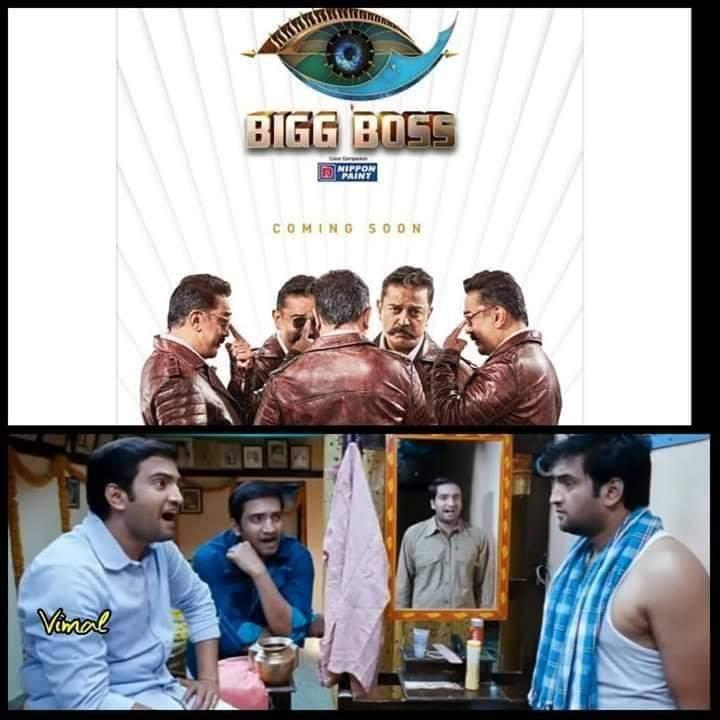 Bigg boss tamil season 3 Kamal Haasan troll meme - Tamil Memes