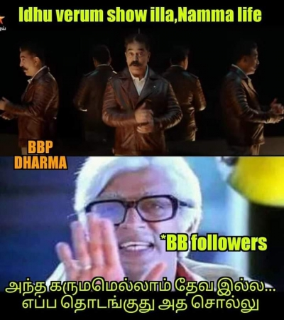 10+ Best Big Boss Tamil Season 3 promo Memes - Tamil Memes