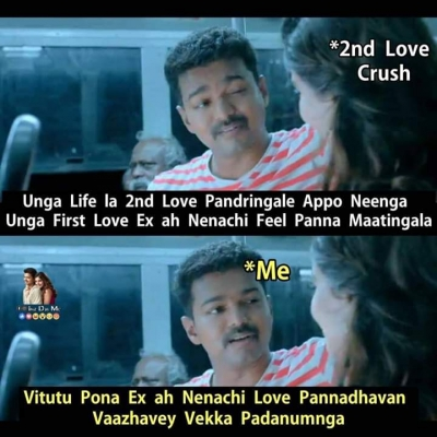 List Of Best One Side Lover Tamil Memes