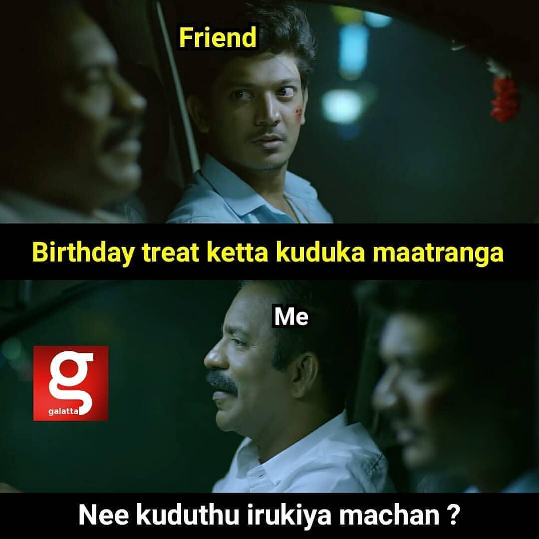 Boys Birthday Treat Scenario Be Like Meme Tamil Memes