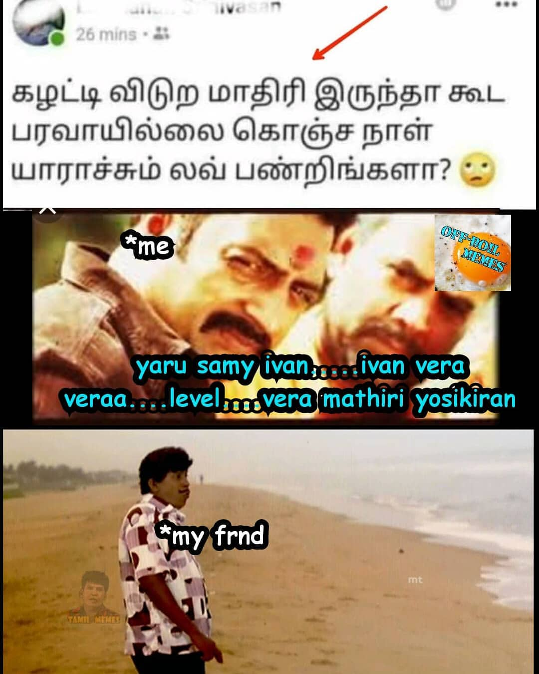 Tamildude Instagram Posts Photos And Videos Picuki Com