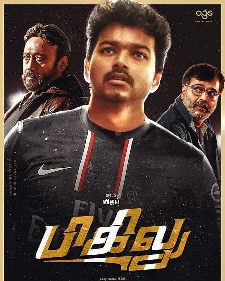 Thalapathy 63 Movie Vijay character name as bigilu fan made Poster