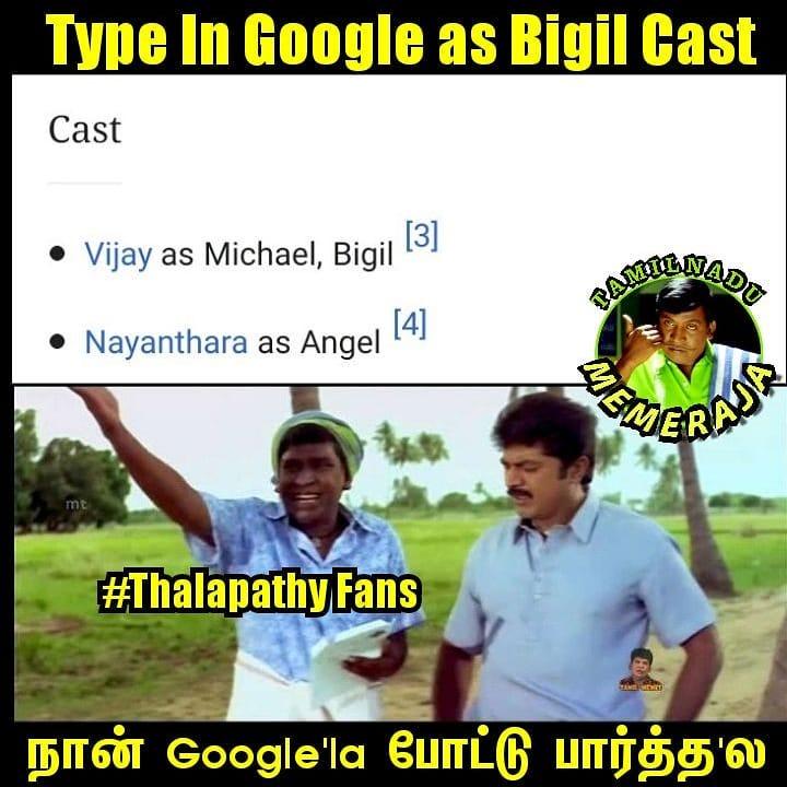 Google As Bigil Movie Cast be like meme - Tamil Memes