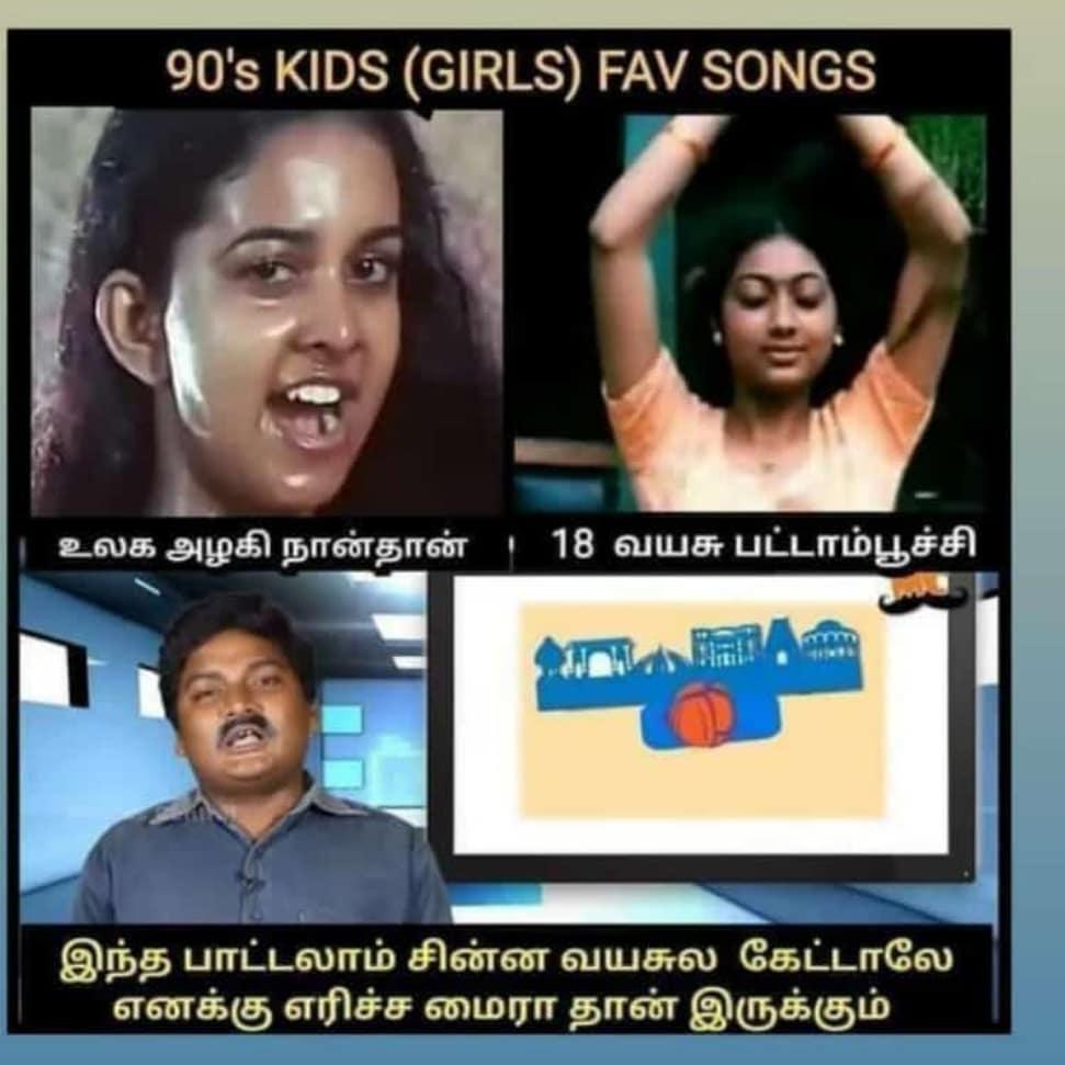 90s Girls Favorite songs meme - Tamil Memes