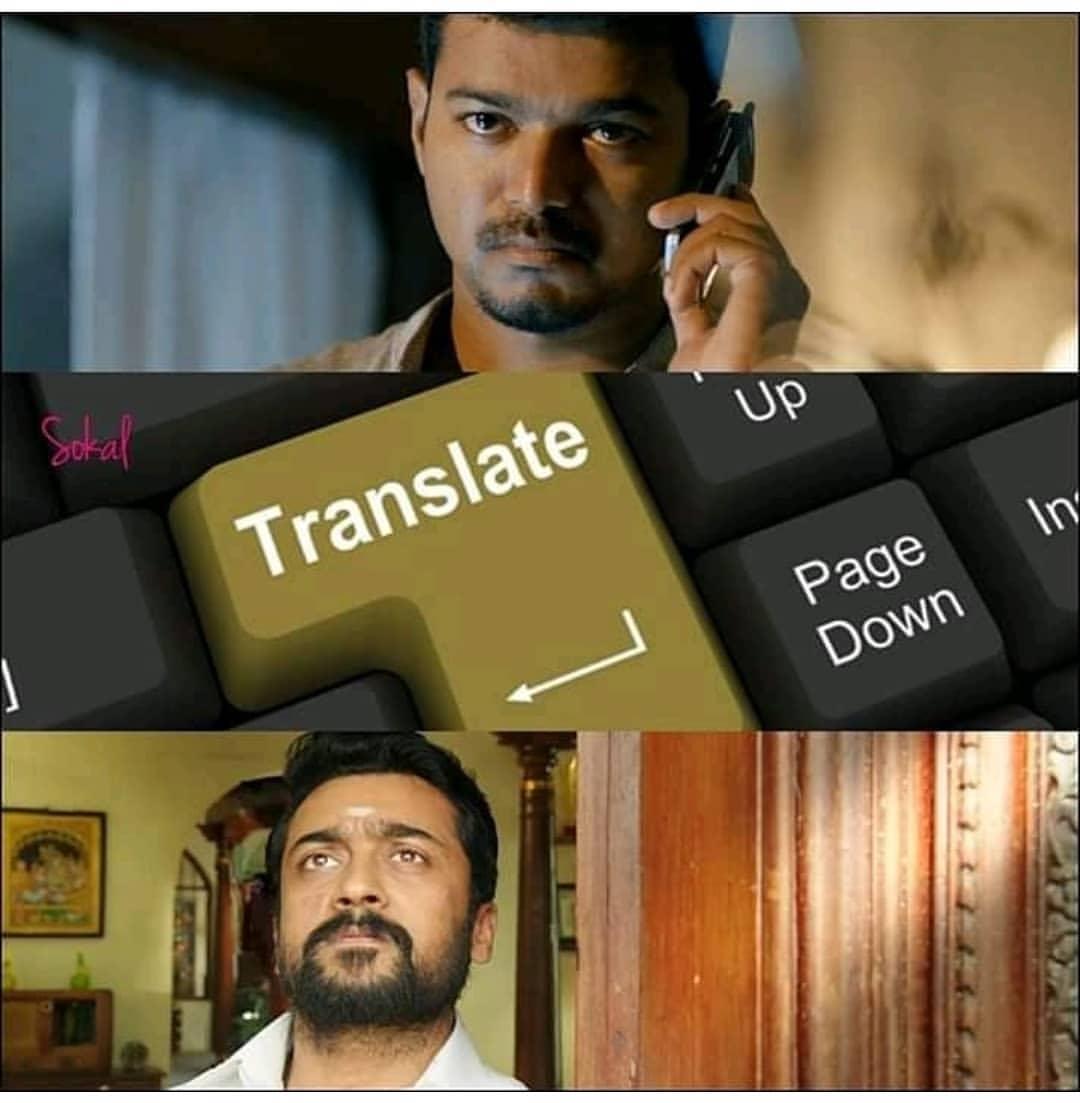 Google Translate Be Like Meme Tamil Memes