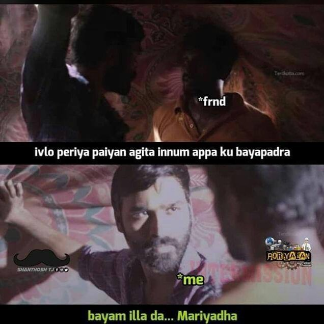 Boys not scared of father its respect meme - Tamil Memes