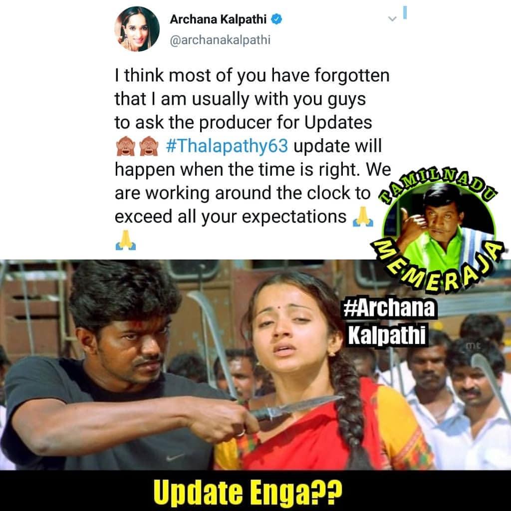 Thalapathy 63 Movie update Sothanaigal to archana kalapathi be like