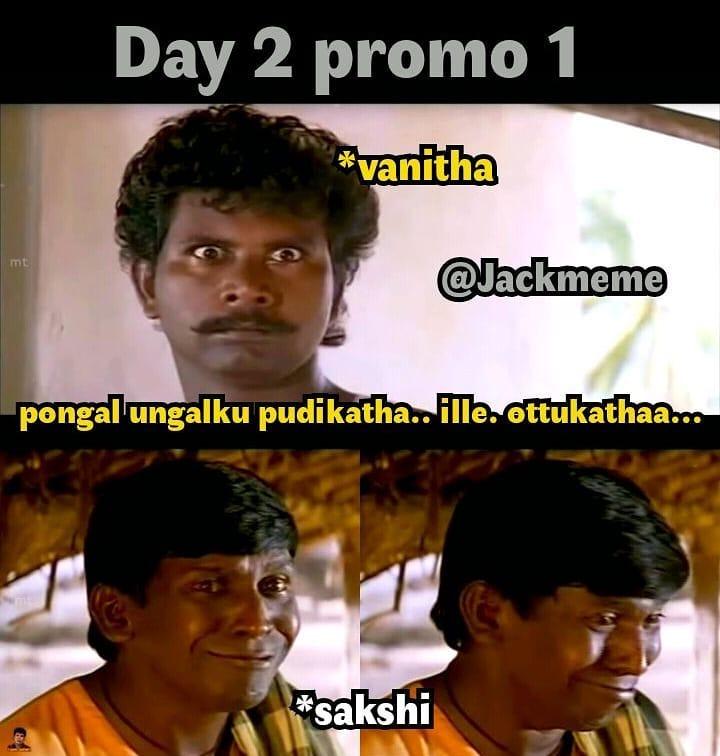 Bigg boss tamil season 3 day 2 and promo 1 meme - Tamil Memes