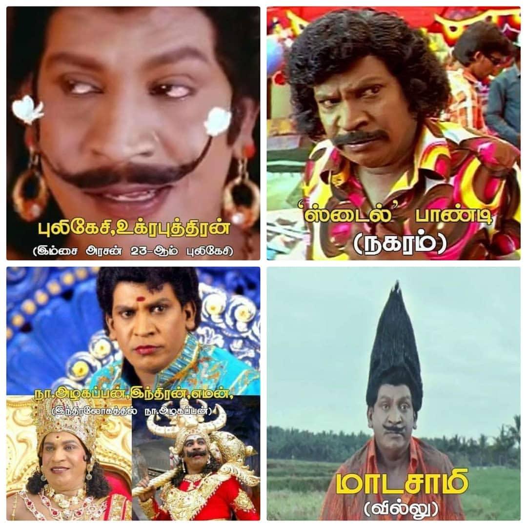 Com tamil
