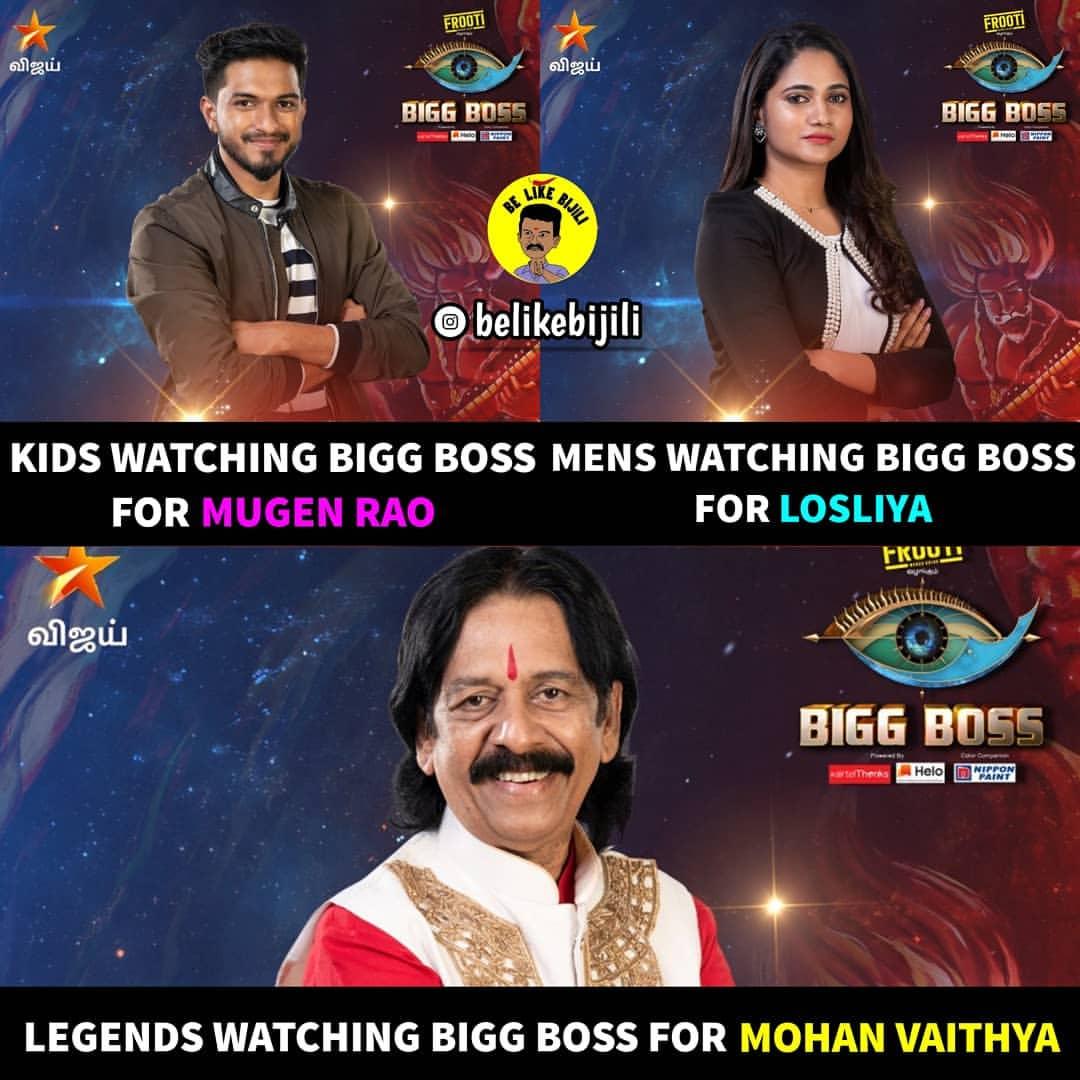 10+ Funny Bigg boss tamil season 3 Contestant Mohan Vaidya
