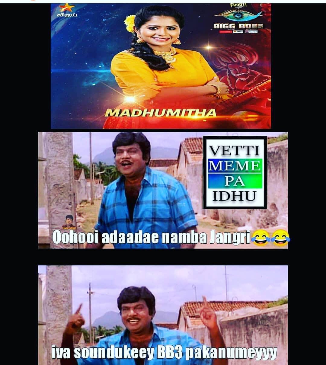6+ Funny Bigg boss tamil season 3 Contestant Madhumitha Memes