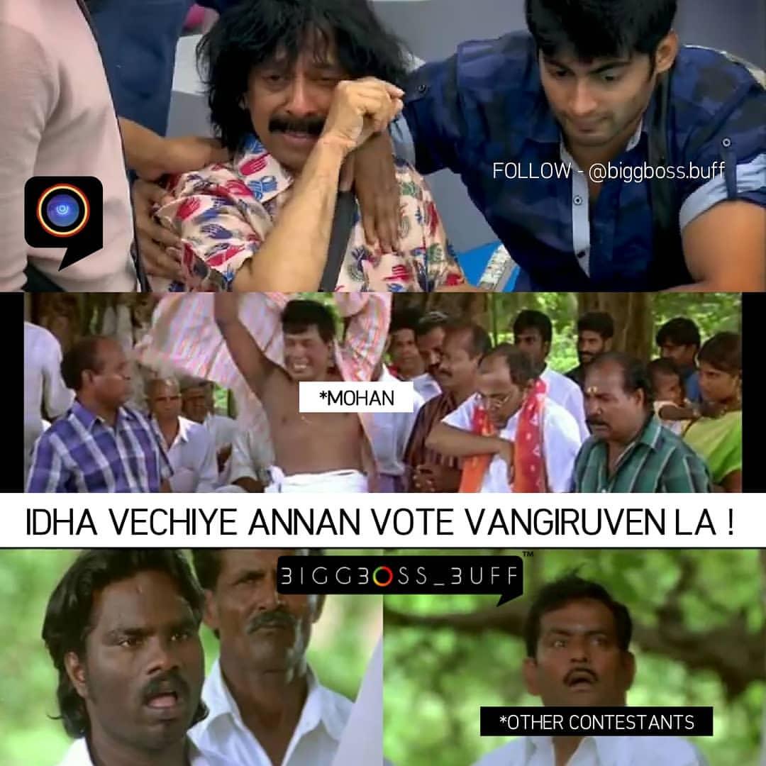 3+ Funny Bigg boss tamil season 3 day 2 and promo 2 Memes