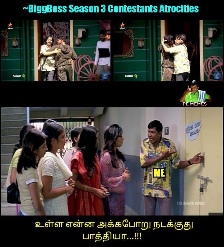 3+ Funny Bigg boss tamil season 3 promo 1 memes - Tamil Memes