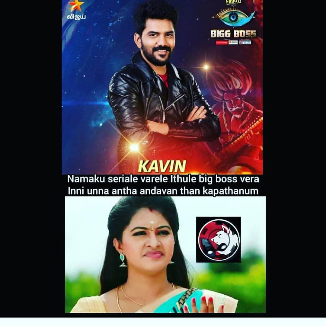 8+ Best Bigg Boss Tamil season 3 Contestant Kavin Memes