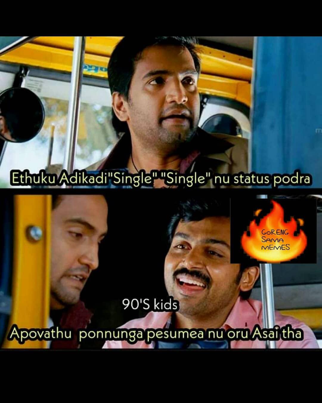 90s kids whatsapp single status video Parithabangal meme
