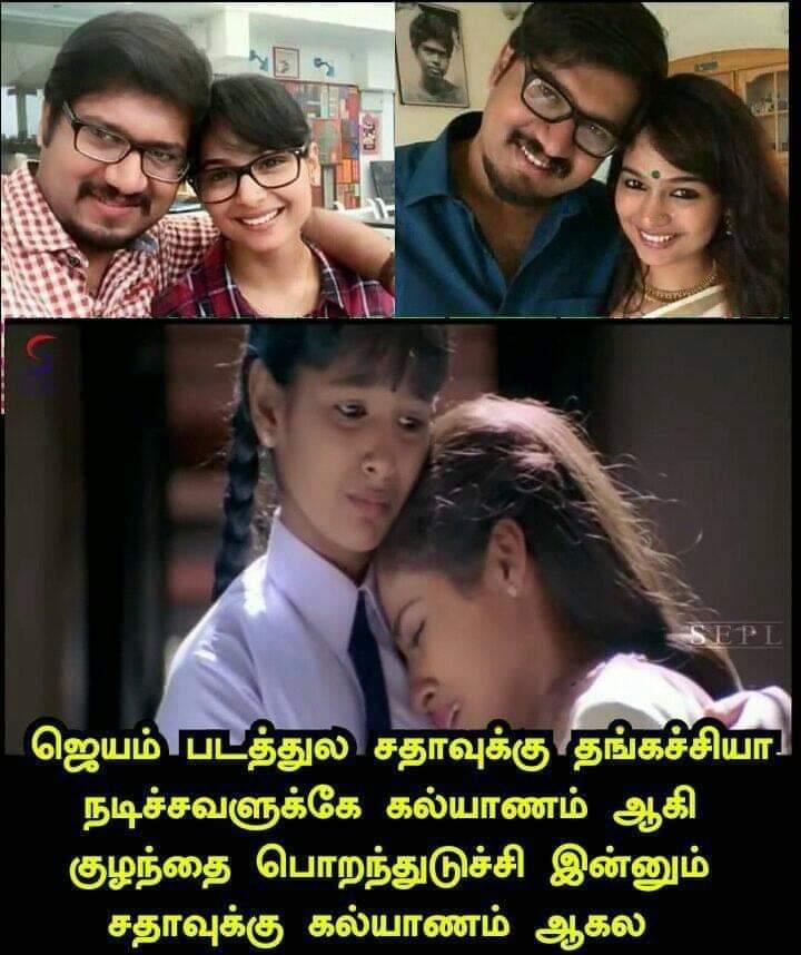 Actress Sadha troll meme - Tamil Memes