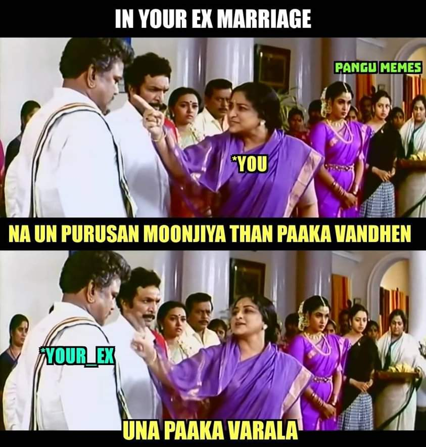 In Ex Marriage Boys Reaction Be Like Meme Tamil Memes