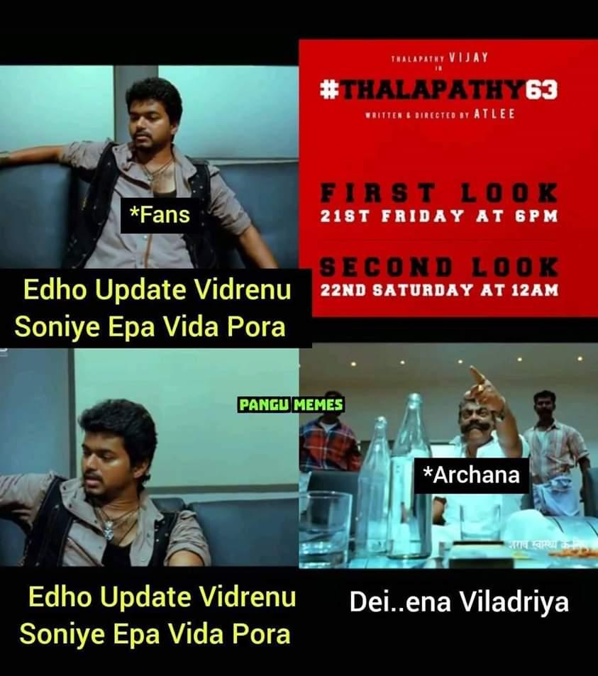 2+ Funny Archana kalapathi thalapathy 63 update troll meme
