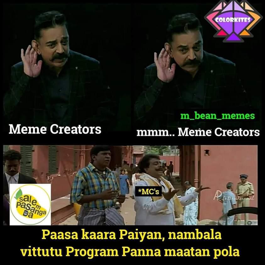 3+Funny Bigg boss tamil season 3 Kamal Haasan hello meme