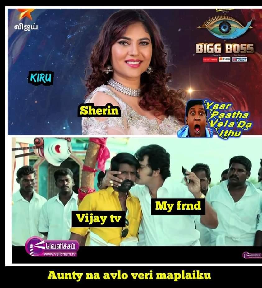 5+ Funny Bigg boss tamil season 3 Contestant Sherin troll