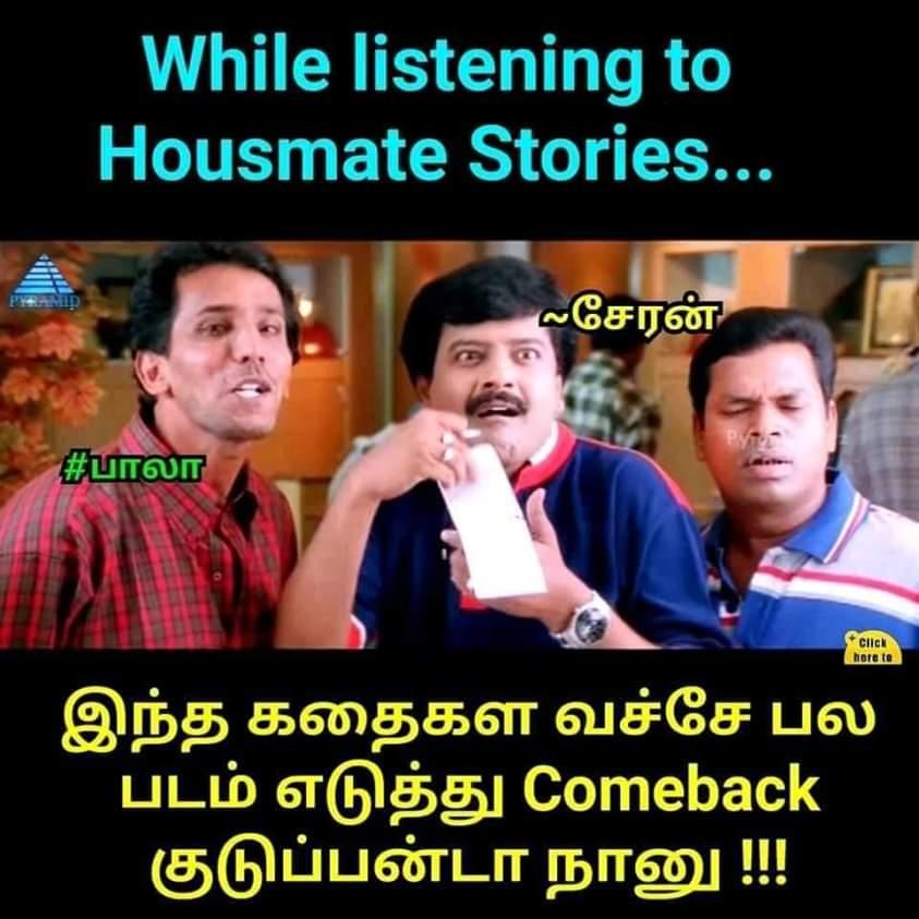 Cheran while listening to bigg boss housemate stories be like meme