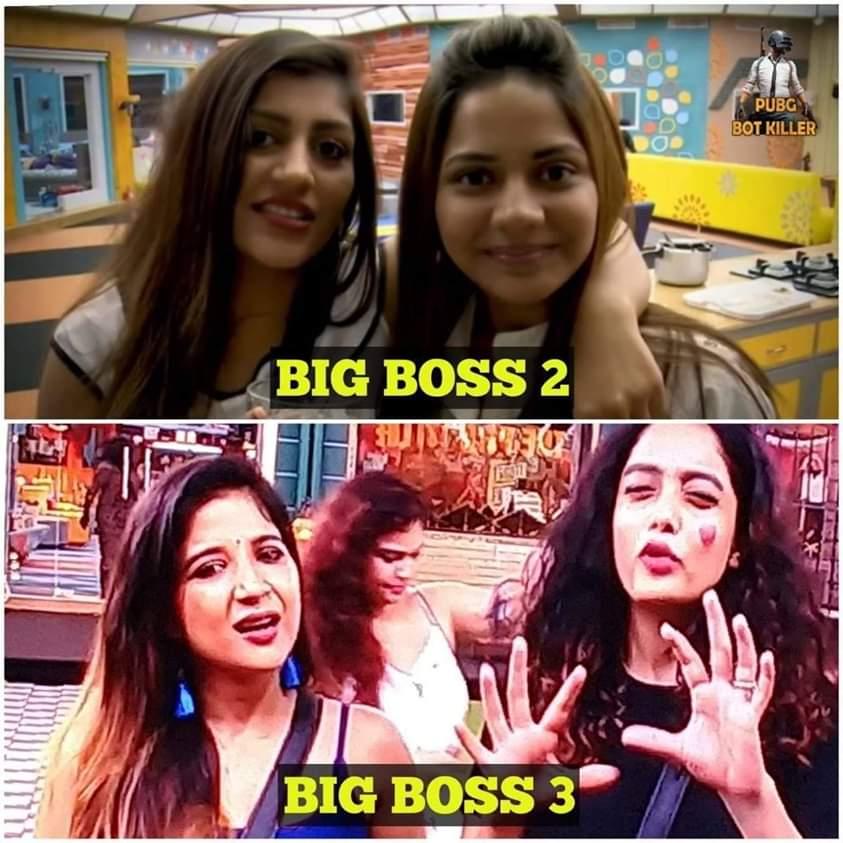 Bigg boss season 2 vs bigg boss season 3 Contestant be like meme