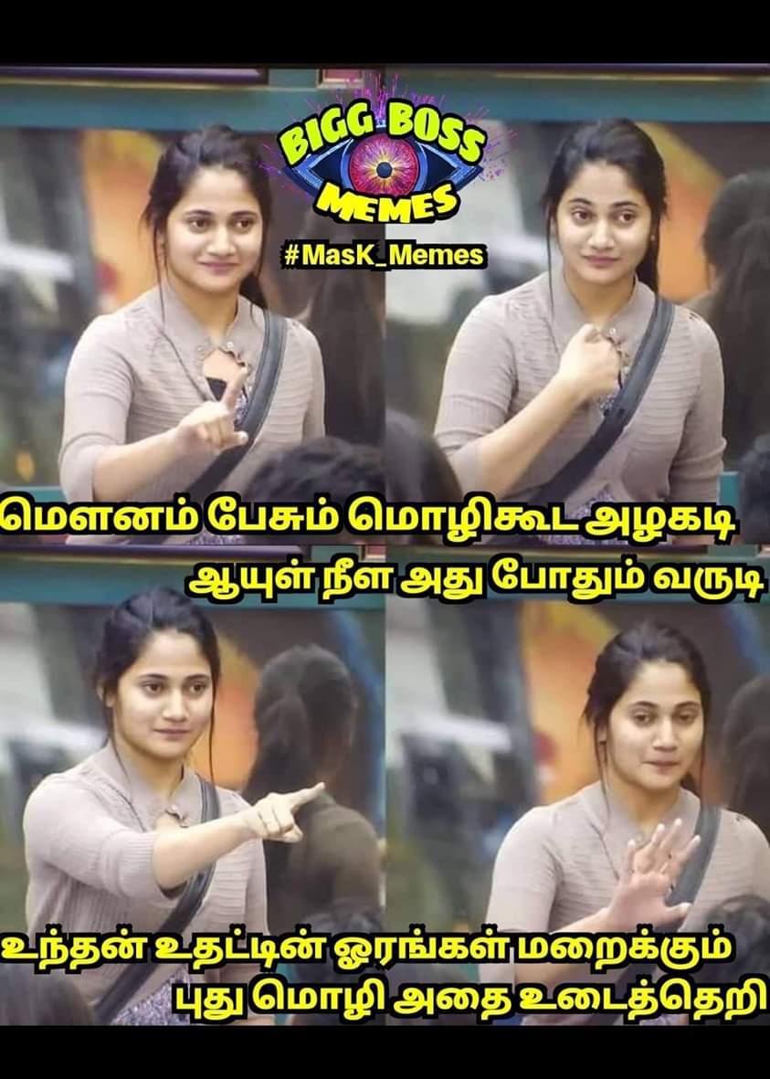 15+ Best Bigg Boss Tamil Season 3 Contestant Losliya Memes