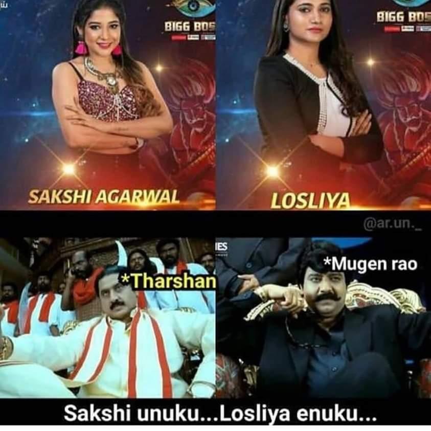 Bigg boss mugen rao and Tharshan be like meme - Tamil Memes