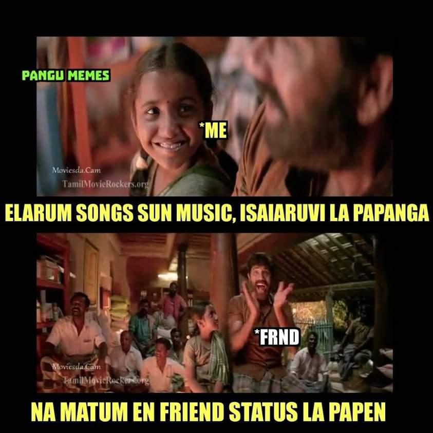 Whatsapp Status Train Friend Be Like Meme Tamil Memes