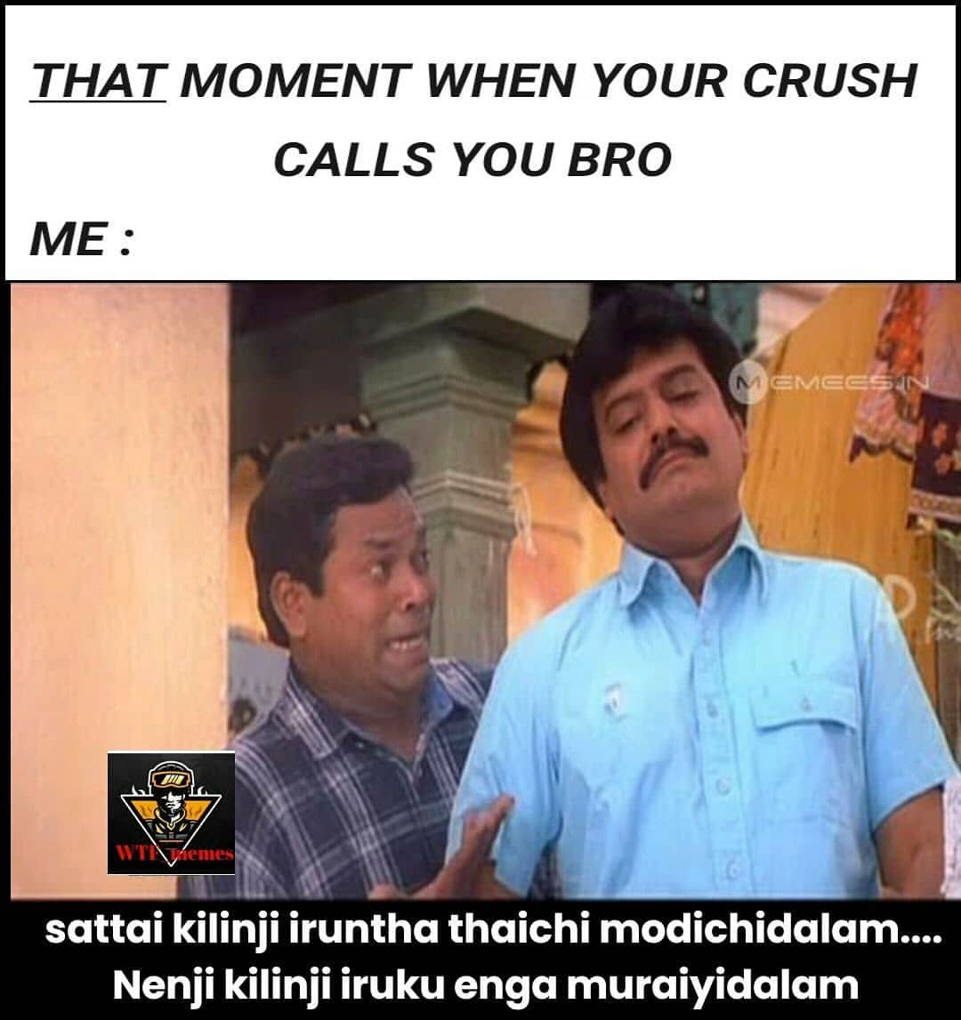 You calls when bro she When she