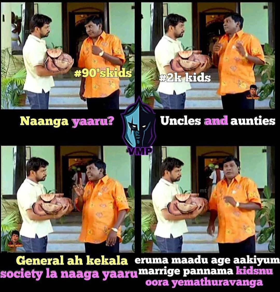 2k kids definition giving 90s kids be like meme - Tamil Memes