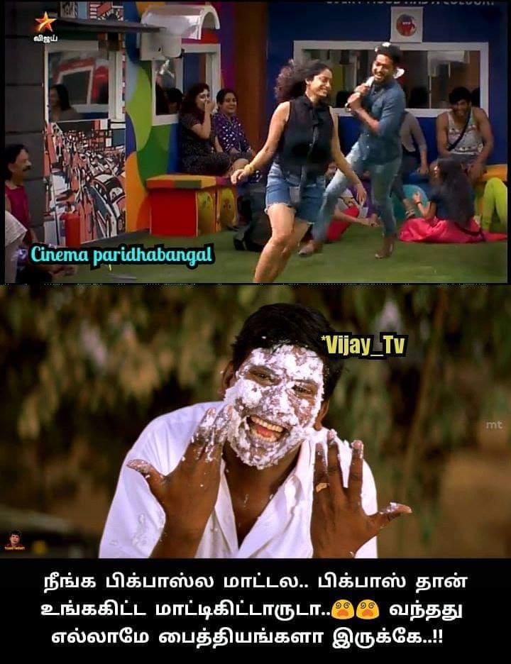 After bigg boss tamil season 3 vijay tv be like meme - Tamil Memes